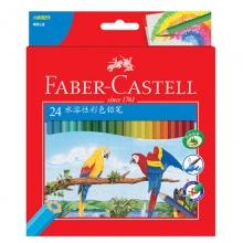辉柏嘉(Faber-castell)114464 水溶性彩色铅笔/水溶彩铅/填色彩笔绘画笔 24色纸盒装