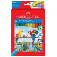 辉柏嘉(Faber-castell)114460 水溶性彩色铅笔/水溶彩铅/填色彩笔绘画笔 60色纸盒装