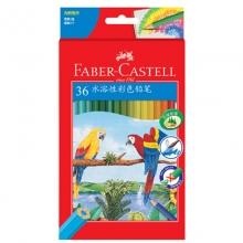 辉柏嘉(Faber-castell)114466 水溶性彩色铅笔/水溶彩铅/填色彩笔绘画笔 36色纸盒装