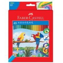 辉柏嘉(Faber-castell)114468 水溶性彩色铅笔/水溶彩铅/填色彩笔绘画笔 48色纸盒装